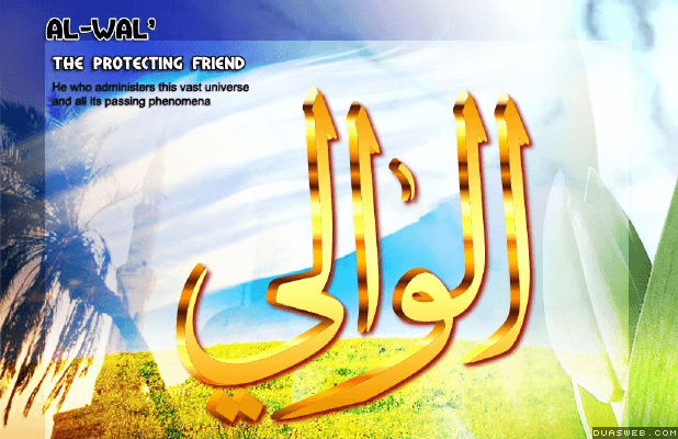 99 Names of Allah and its Benefit of reciting