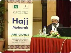 Part 01 - Air Guide Hajj Training Program 2011 by Maulana Aamir Yasoobi and Maulana Nadir Sadiqi.mpg