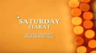 Ziyarat Recitation on Saturday Night