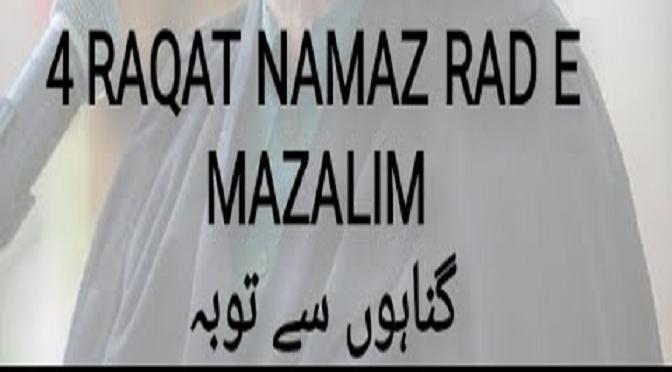 namaz-e-rade-Mazalim